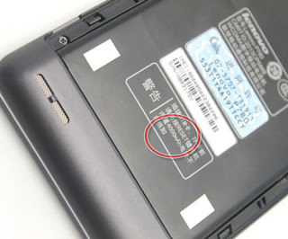 Lenovo P780 4000 mAh Li-Po Battery