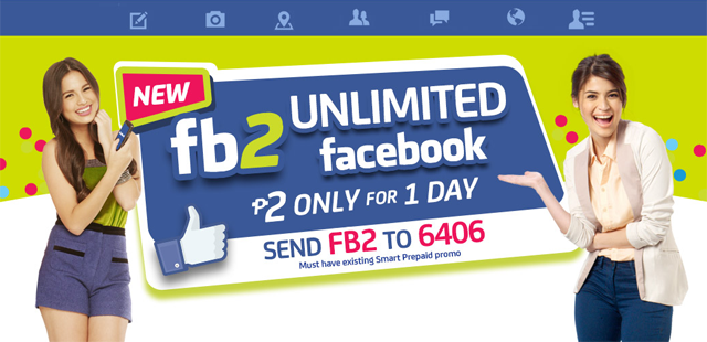 SMART Offers Unlimited Facebook for ₱2.00 Only