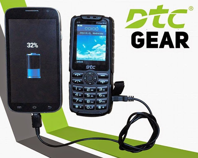 DTC Gear Powerbank Function