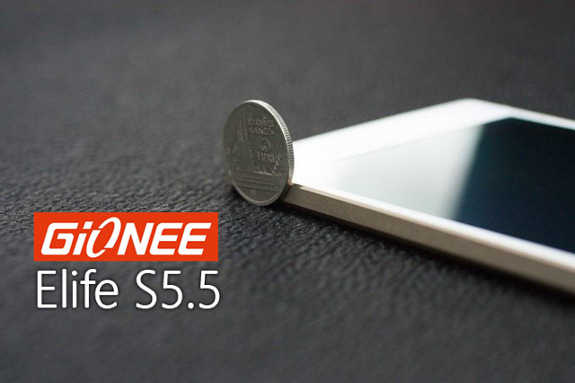 Gionee Elife S5.5 with Coin