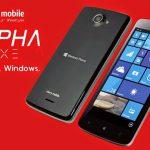 Cherry-Mobile-Alpha-Luxe