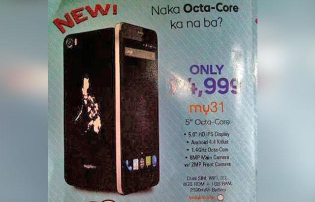 MyPhone my31