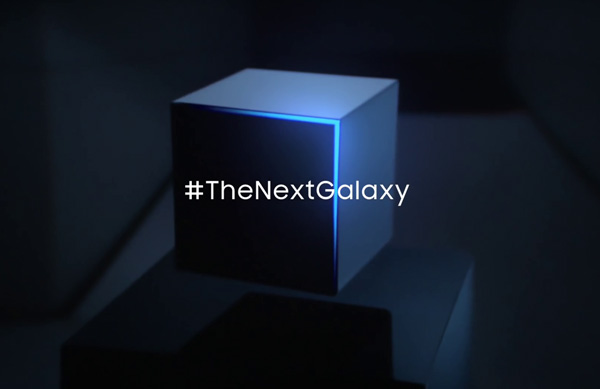 #The NextGalaxy