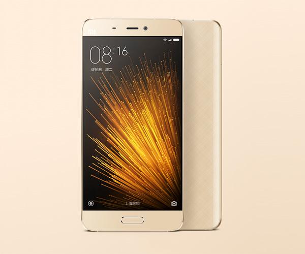 Xiaomi-Mi-5-Pro-1