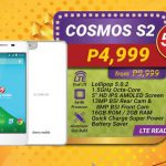 Price Drop: Cherry Mobile Cosmos S2 Gets 50% Off, Now Priced ₱4,999 Only