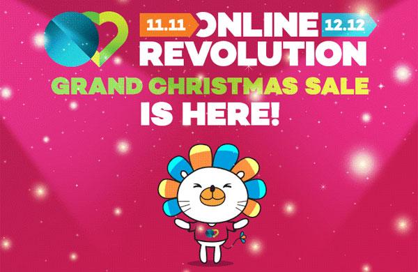Lazada-Grand-Christmas-Sale-2016