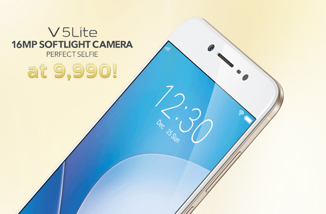 Vivo V5 Lite in gold.