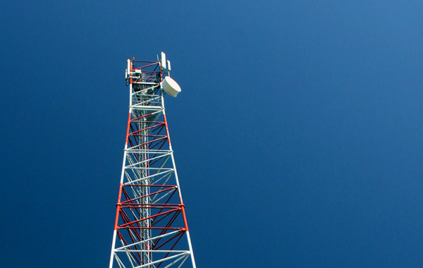 A cell tower.