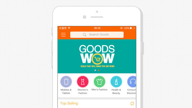 Meet the Goods.PH official iOS app.