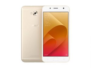 The ASUS Zenfone 4 Selfie Lite in gold.