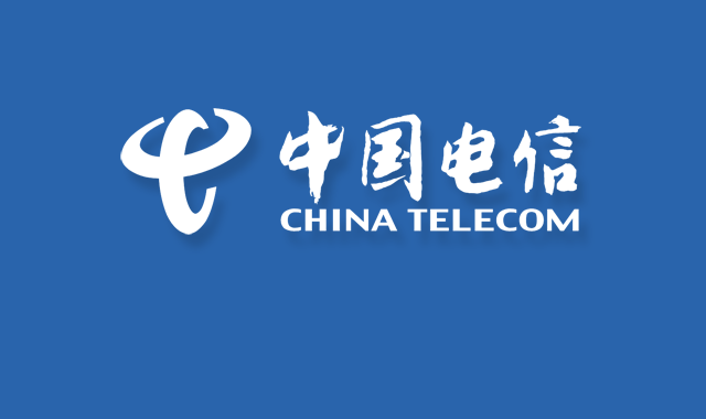 Wireless Internet Service Provider >> China Telecom will be the Third Telco in the Philippines – Pinoy Techno Guide