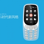 Meet the Nokia 3310 4G.