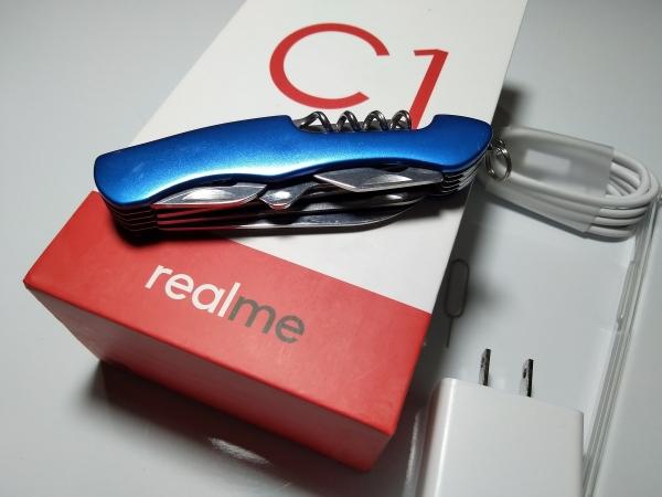 Realme-C1-sample-picture