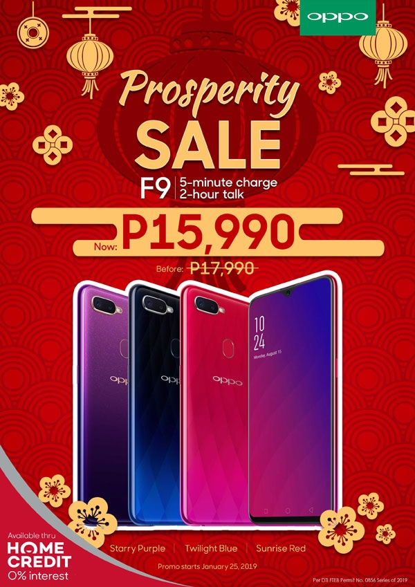 Official announcement of the OPPO F9 price drop.
