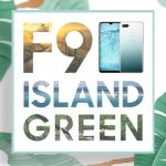 OPPO F9 Island Green Charity Photo Contest.