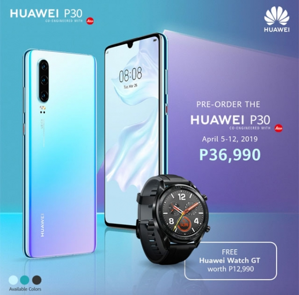 Official price of the Huawei P30.