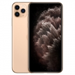 iPhone 11 Pro Max – Full Specs, Price and Features