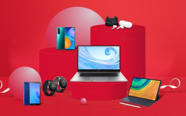 Huawei Store 11.11 SALE