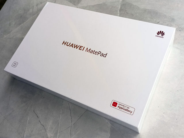 Meet the NEW Huawei MatePad tablet!